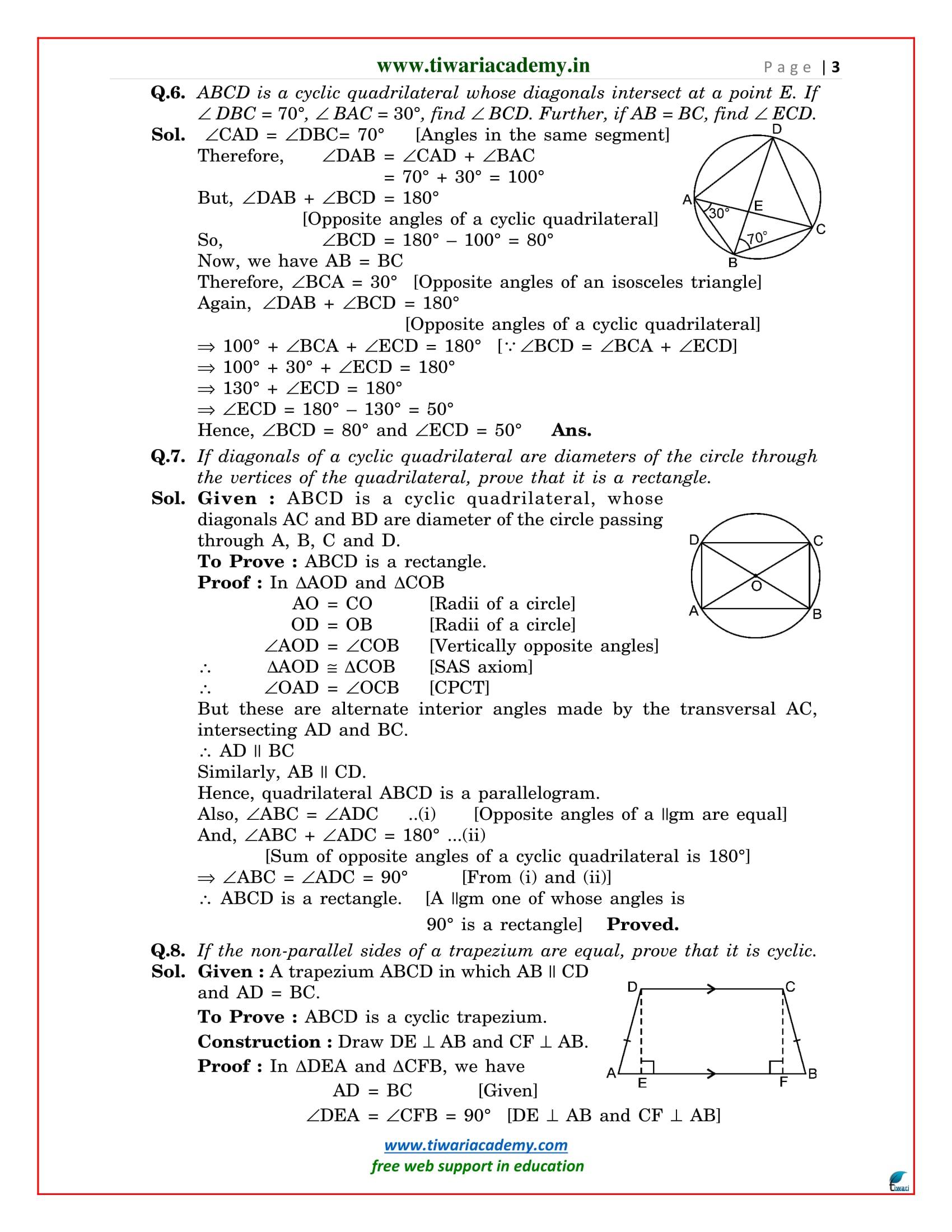 class 9 maths chapter 10.5 sols
