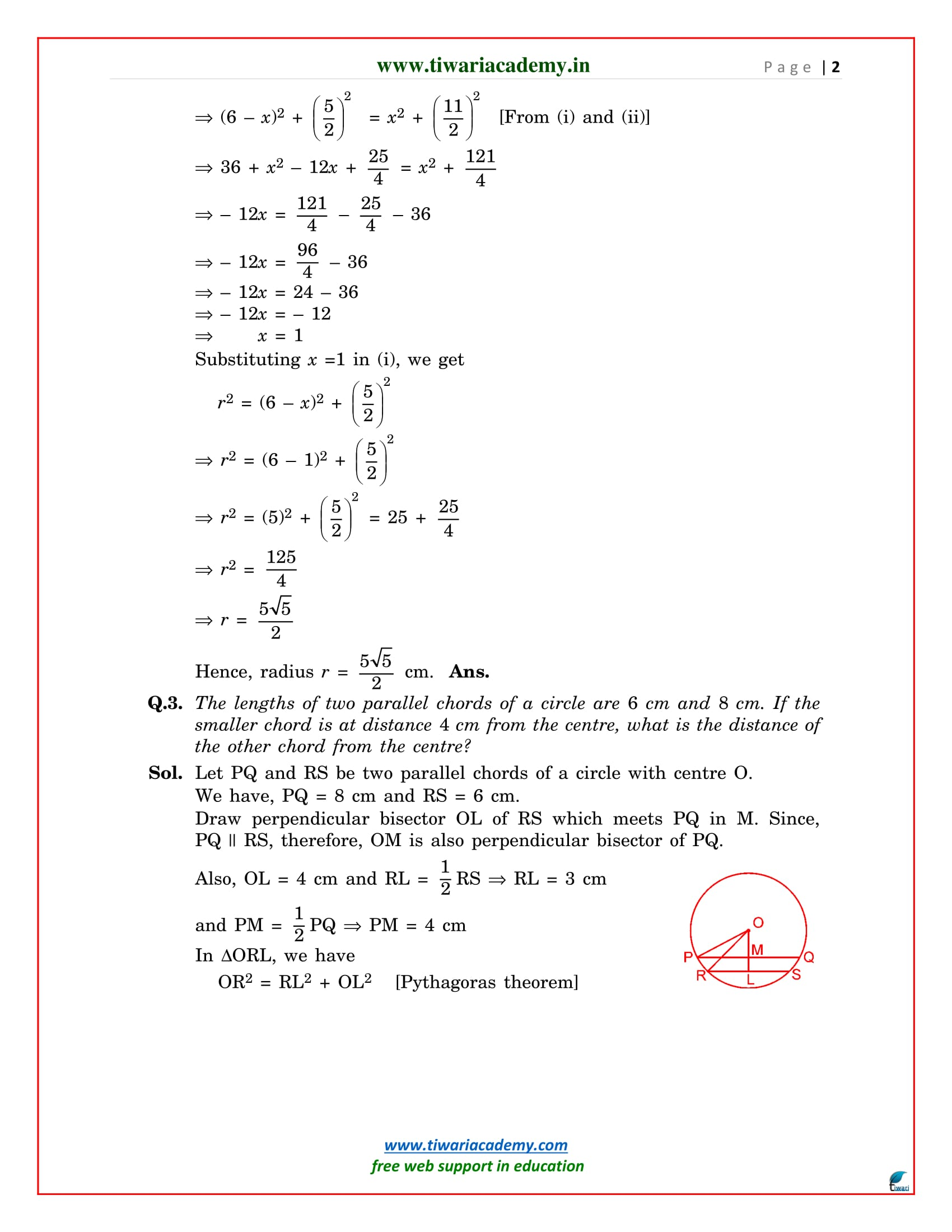 class 9 maths exercise 9.6 optional solutions