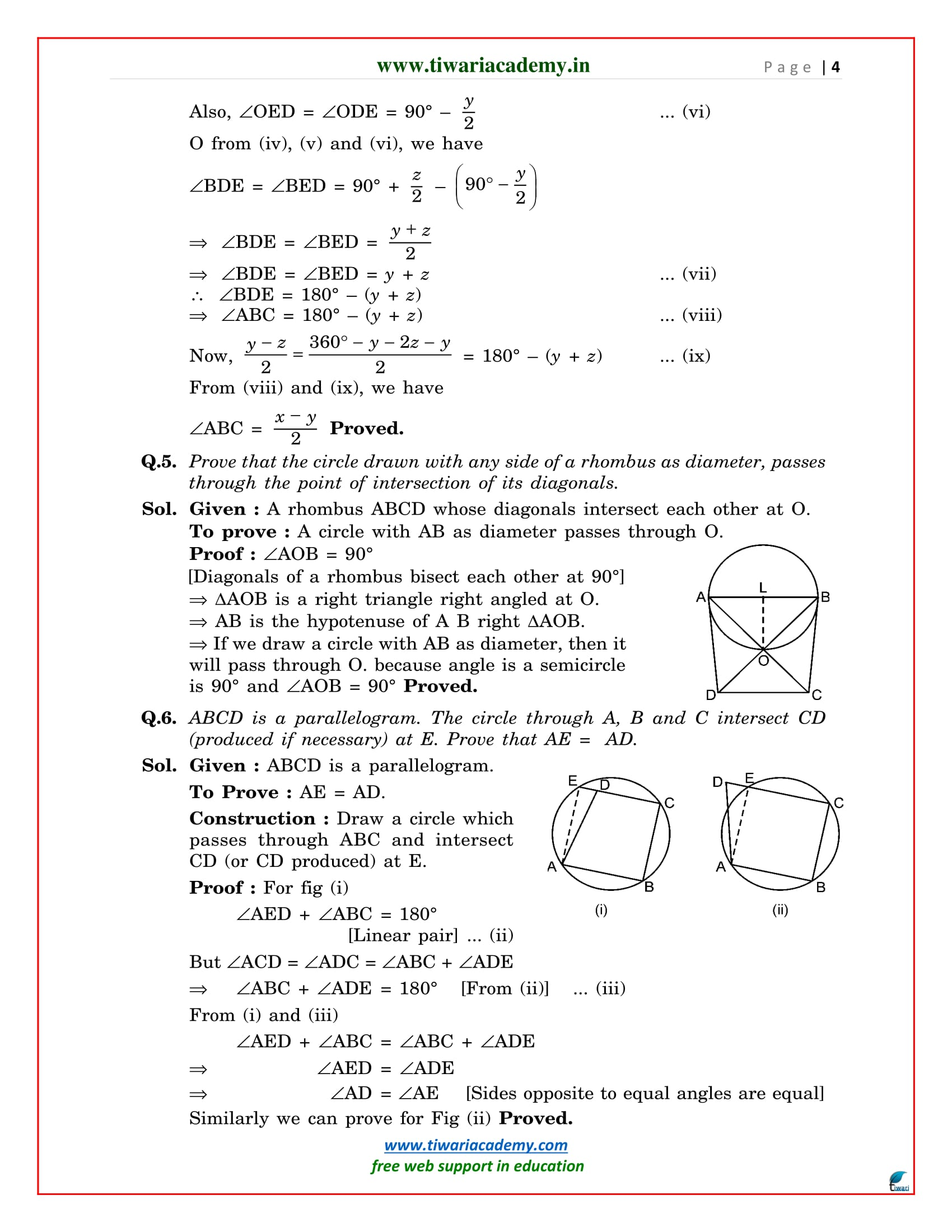 NCERT Solutions for Class 9 Maths Chapter 10 Exercise 10.6 optional