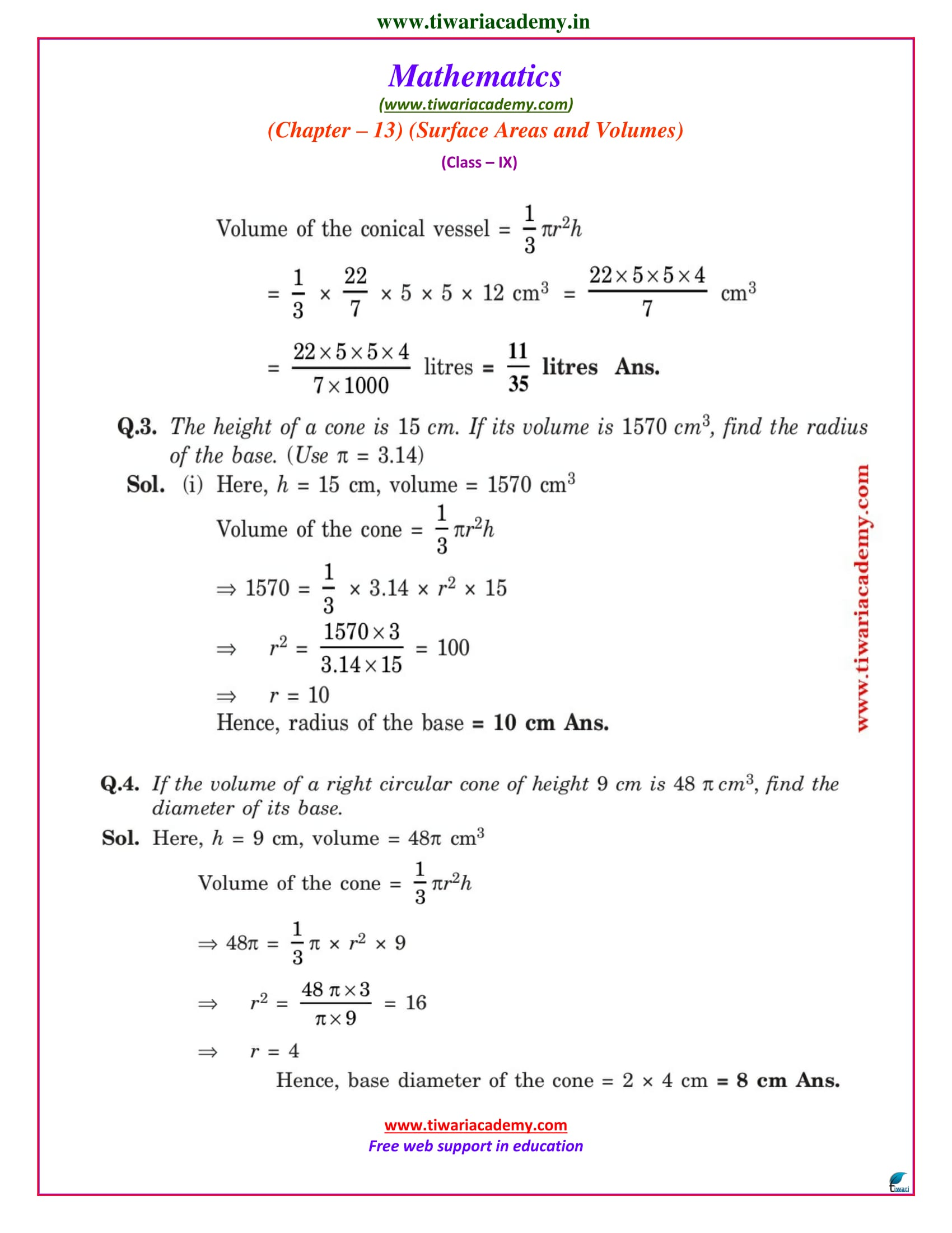9 maths chapter 13 exercise 13.7 solutions