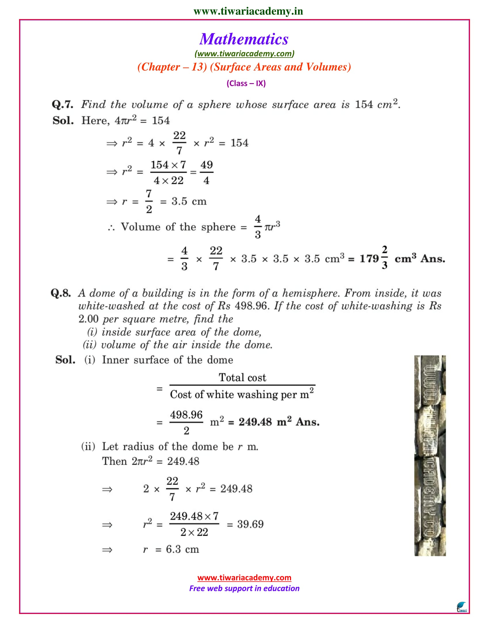 exercise 13.8 maths class 9 solutions