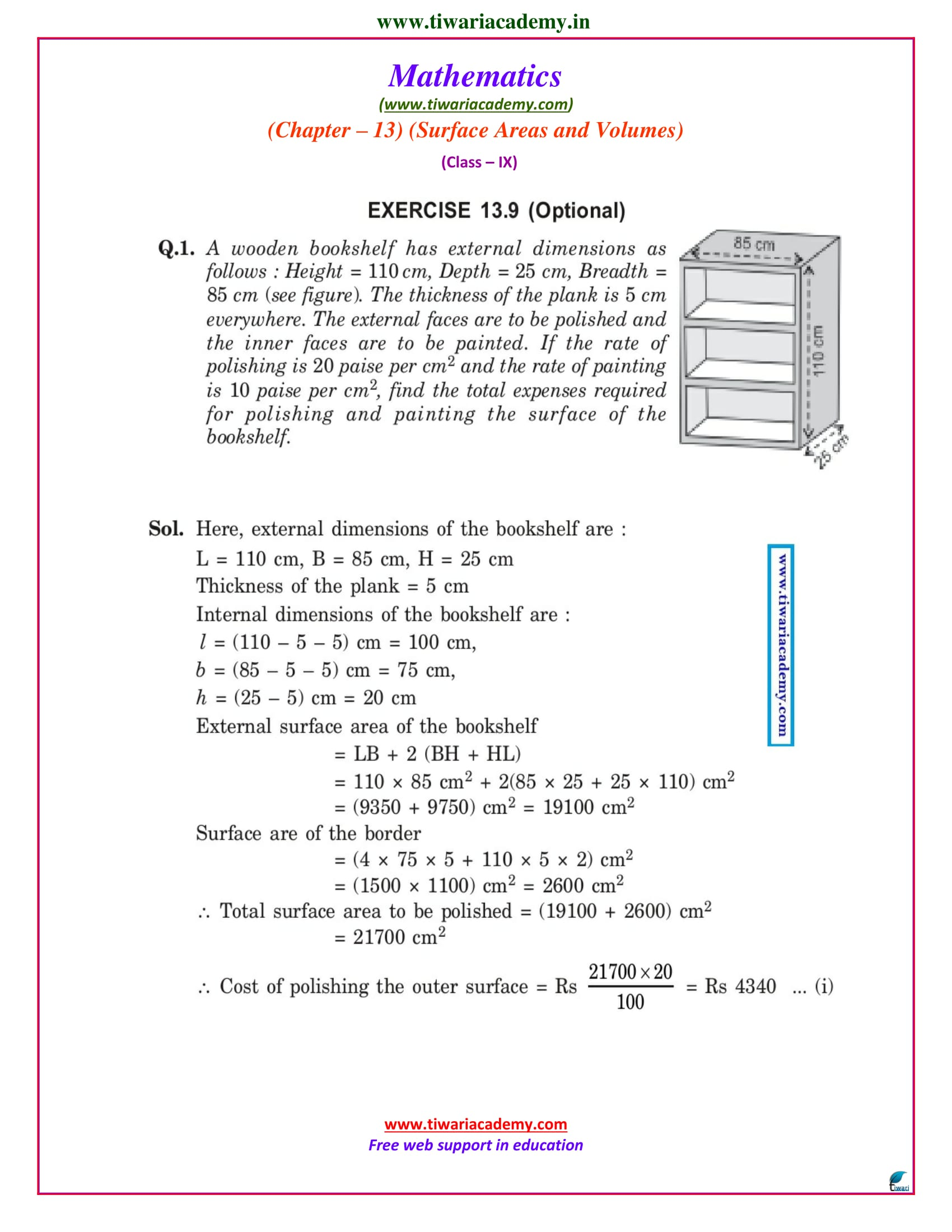 NCERT Solutions for Class 9 Maths Chapter 13 Exercise 13.9 Optional