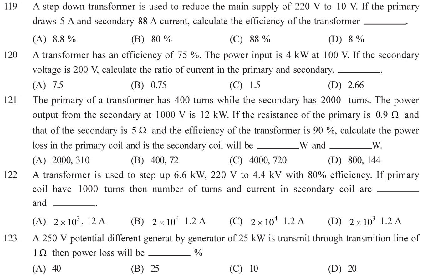 Questions on Alternating Current for NEET, JEE, AIIMS set 7
