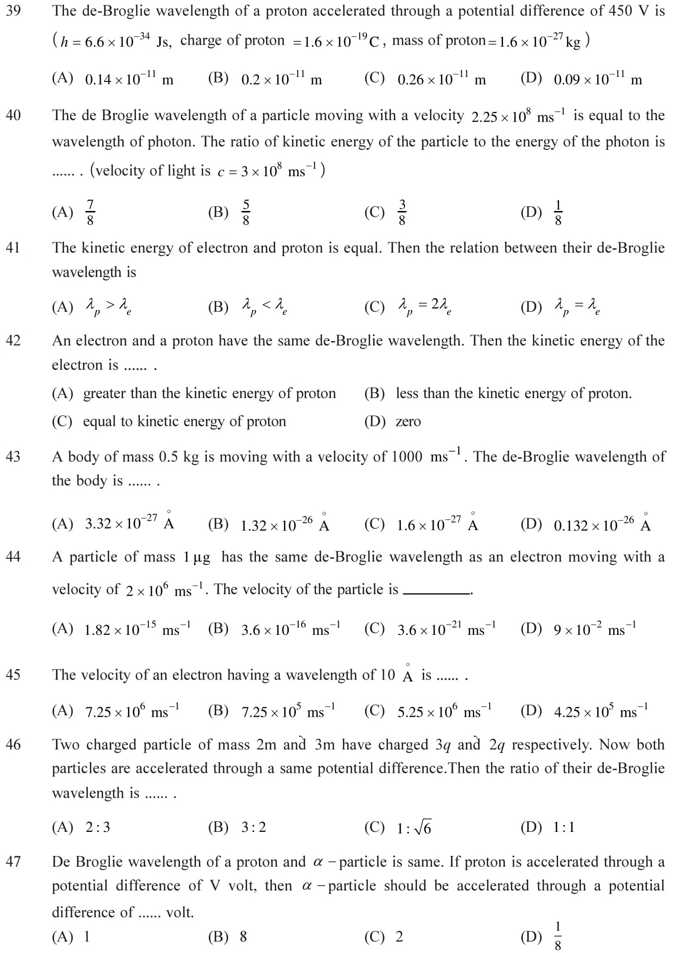 12 Physics chapter 11 dual nature extra questions