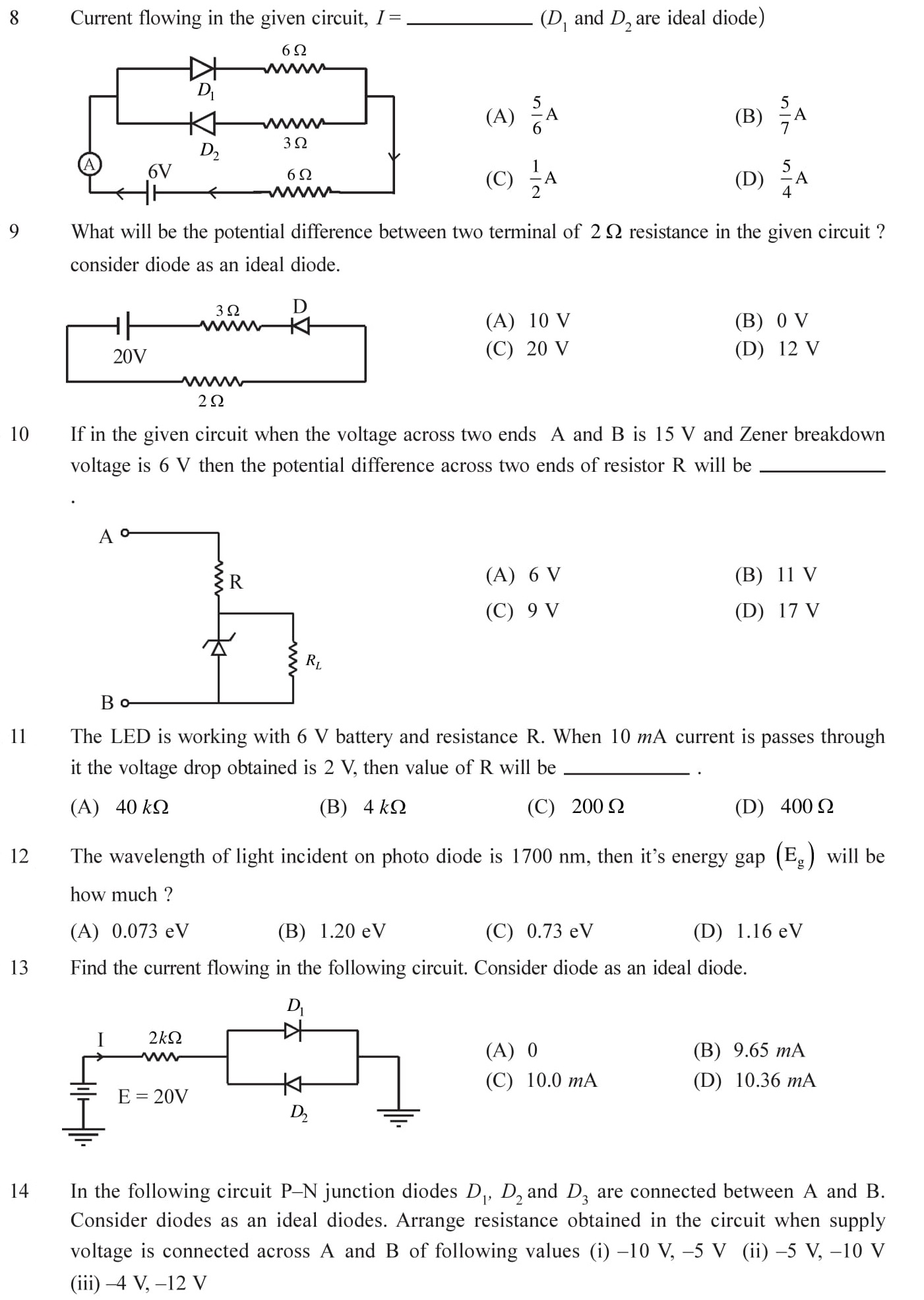 12 Physics chapter 14 extra question for practice