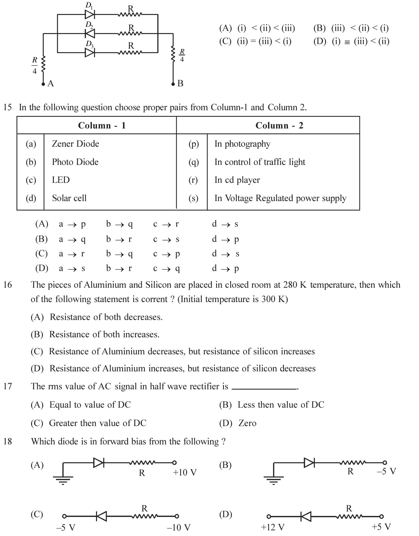 12 Physics chapter 14 extra numerical with answers