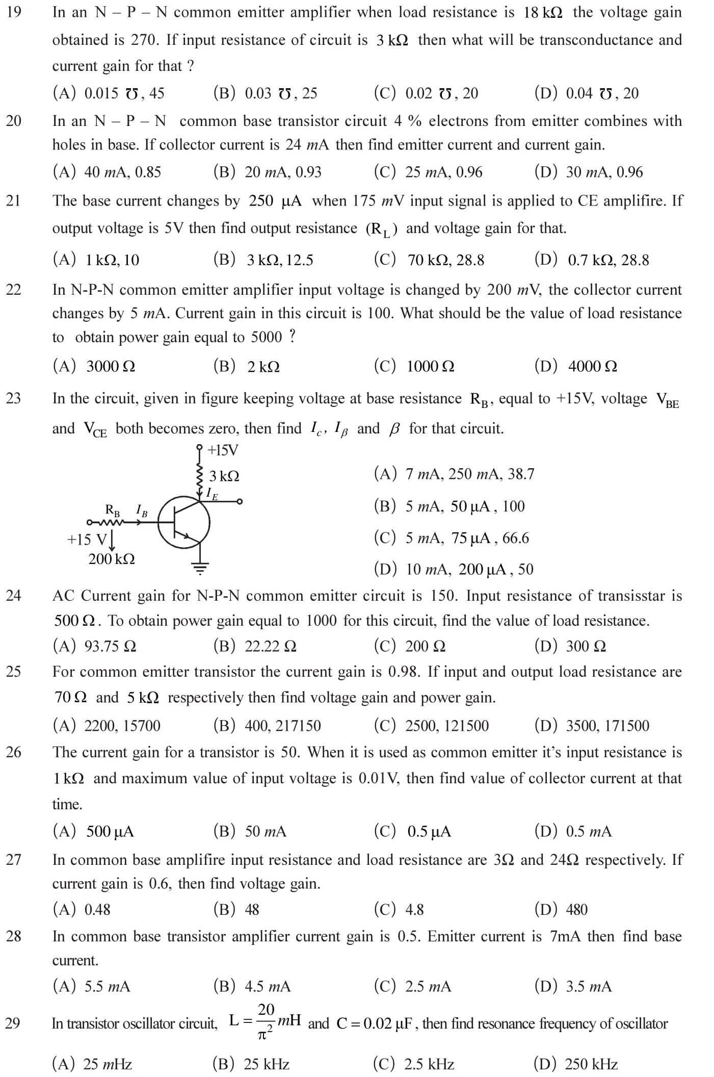 12 Physics ch. 14 numericals for practice