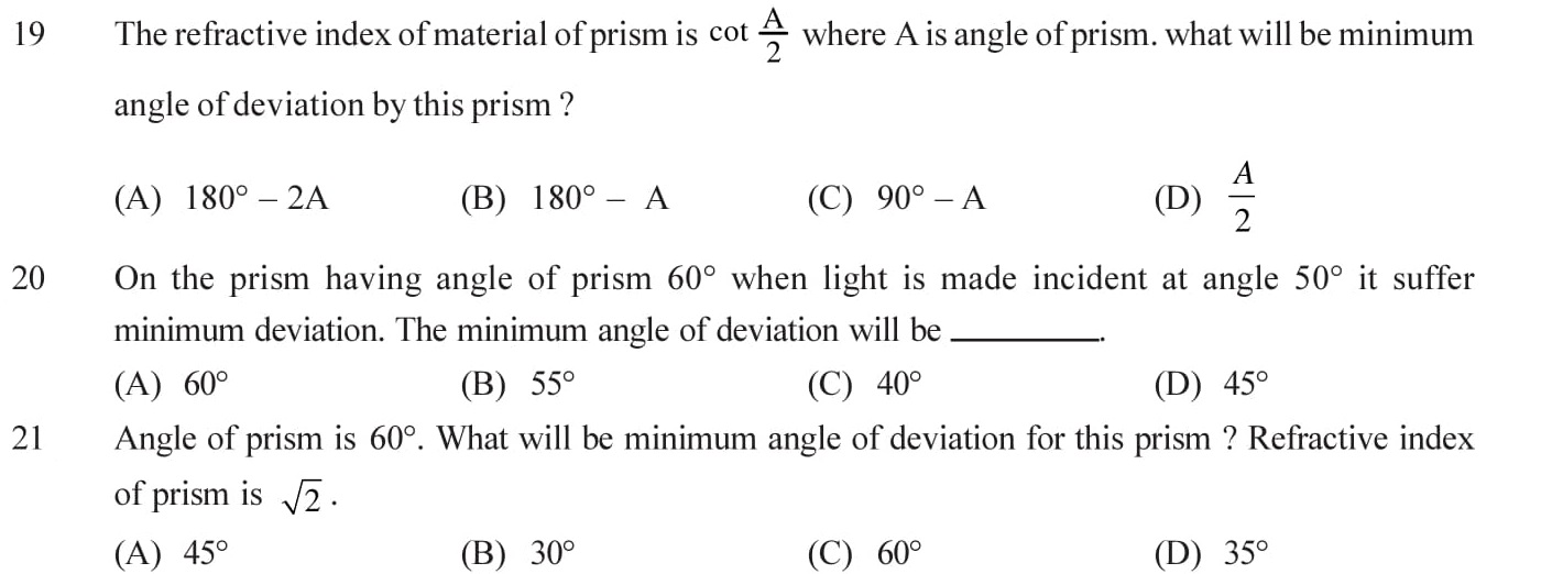 Practice questions on ray optics with answers