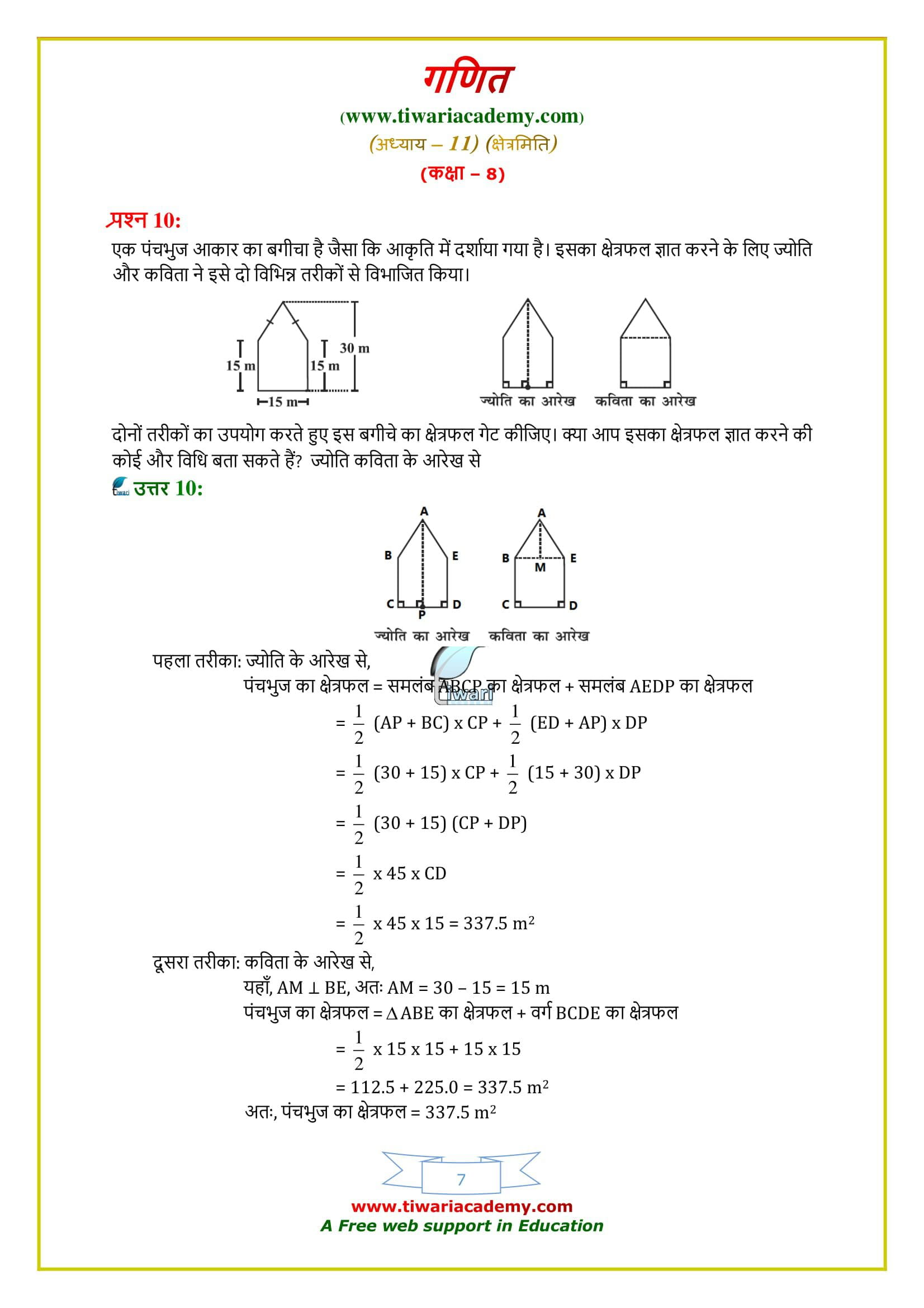 Class 8 Maths 11.2 solutions free to use.