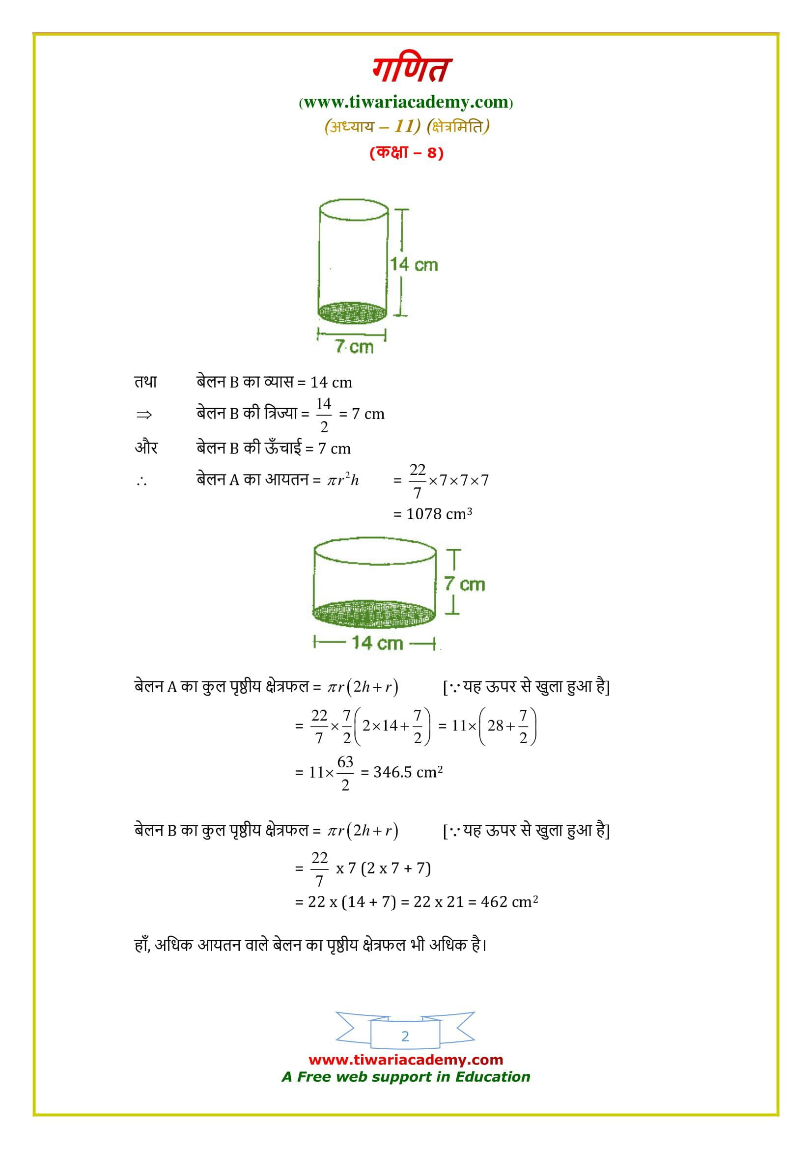 8 maths solutions exercise 11.4 free to use online or download