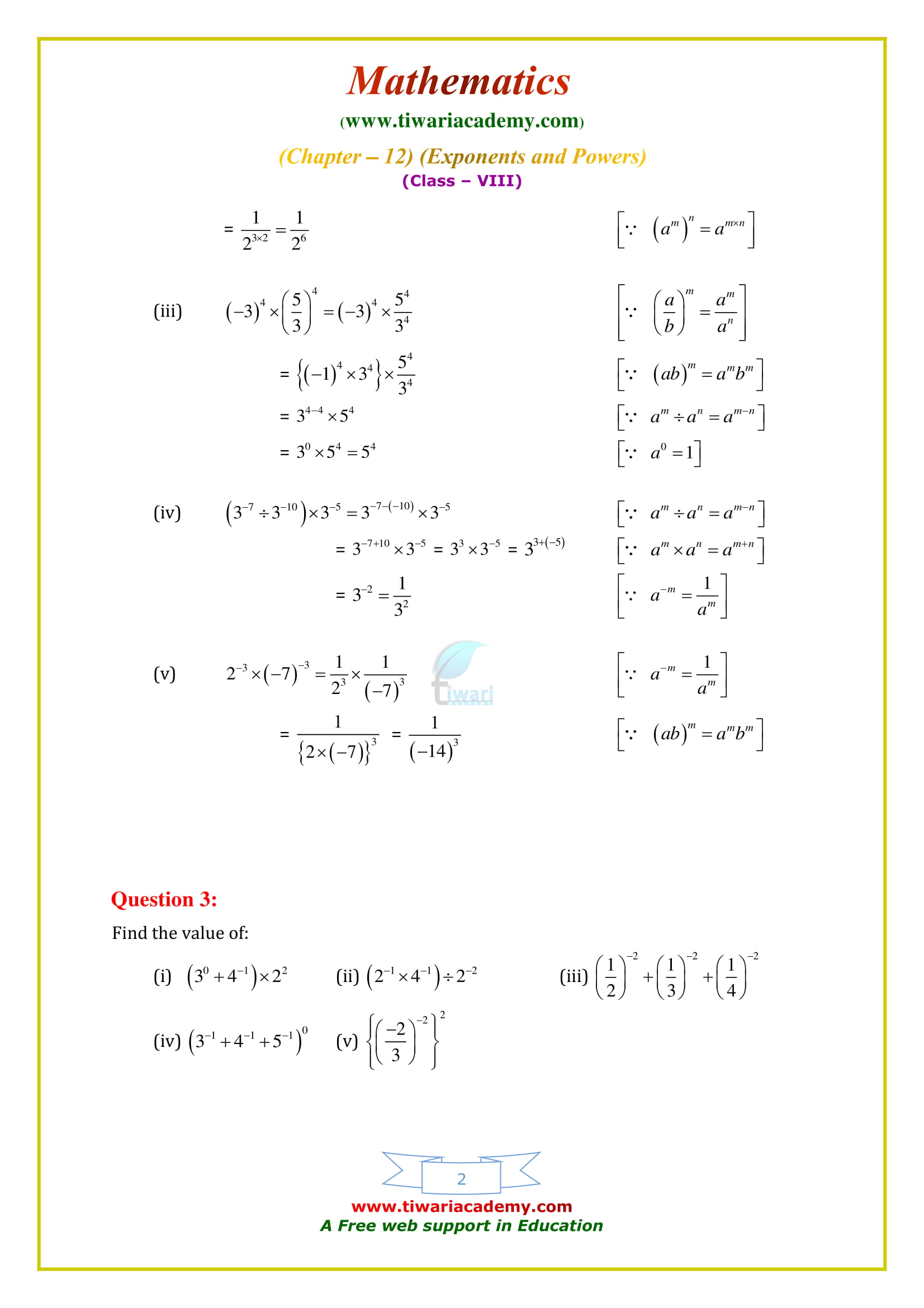 NCERT Solutions for Class 8 Maths Chapter 12 Exercise 12.1 for 2018-19 updated