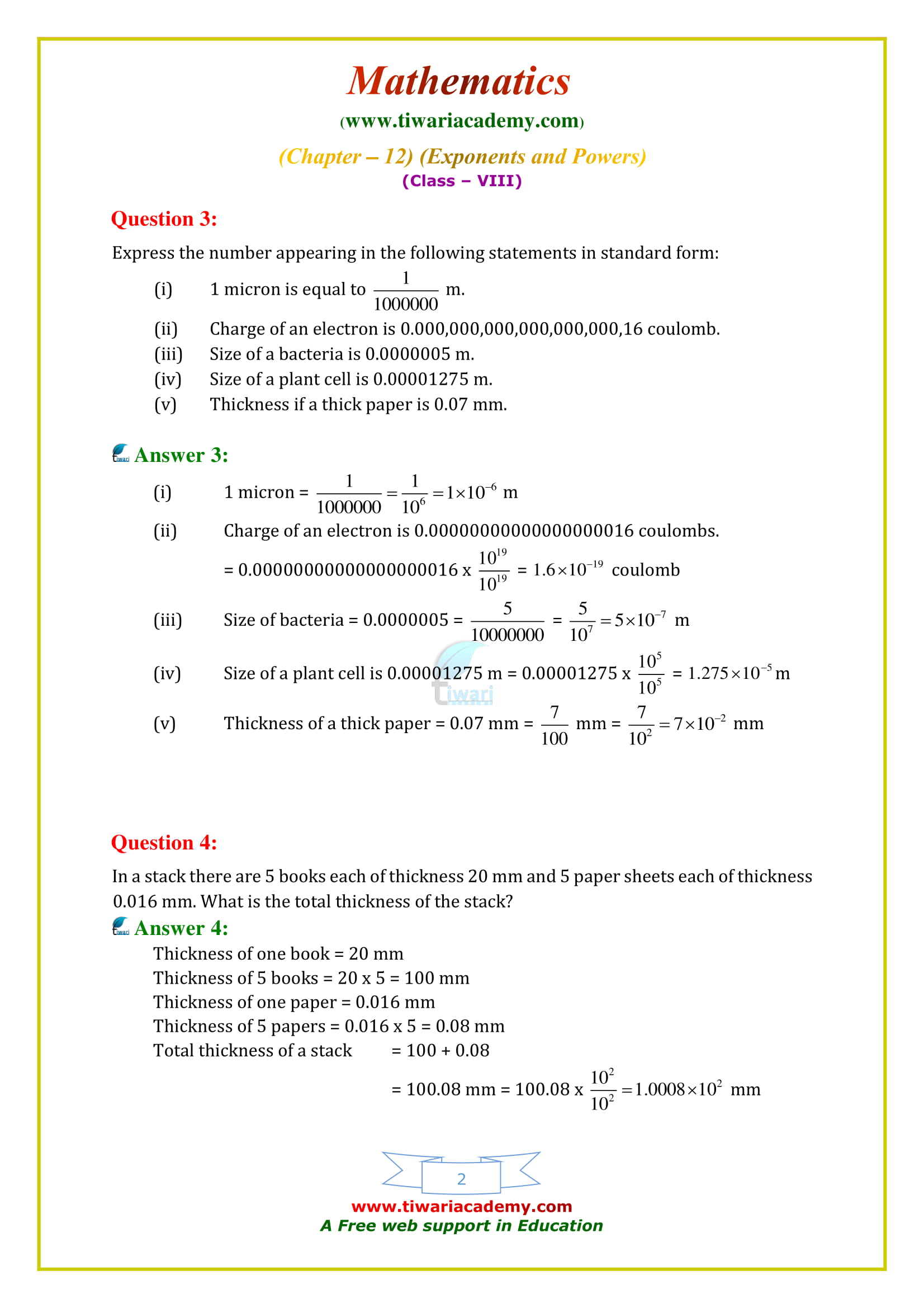 NCERT Solutions for Class 8 Maths Chapter 12 Exercise 12.2 download in updated form