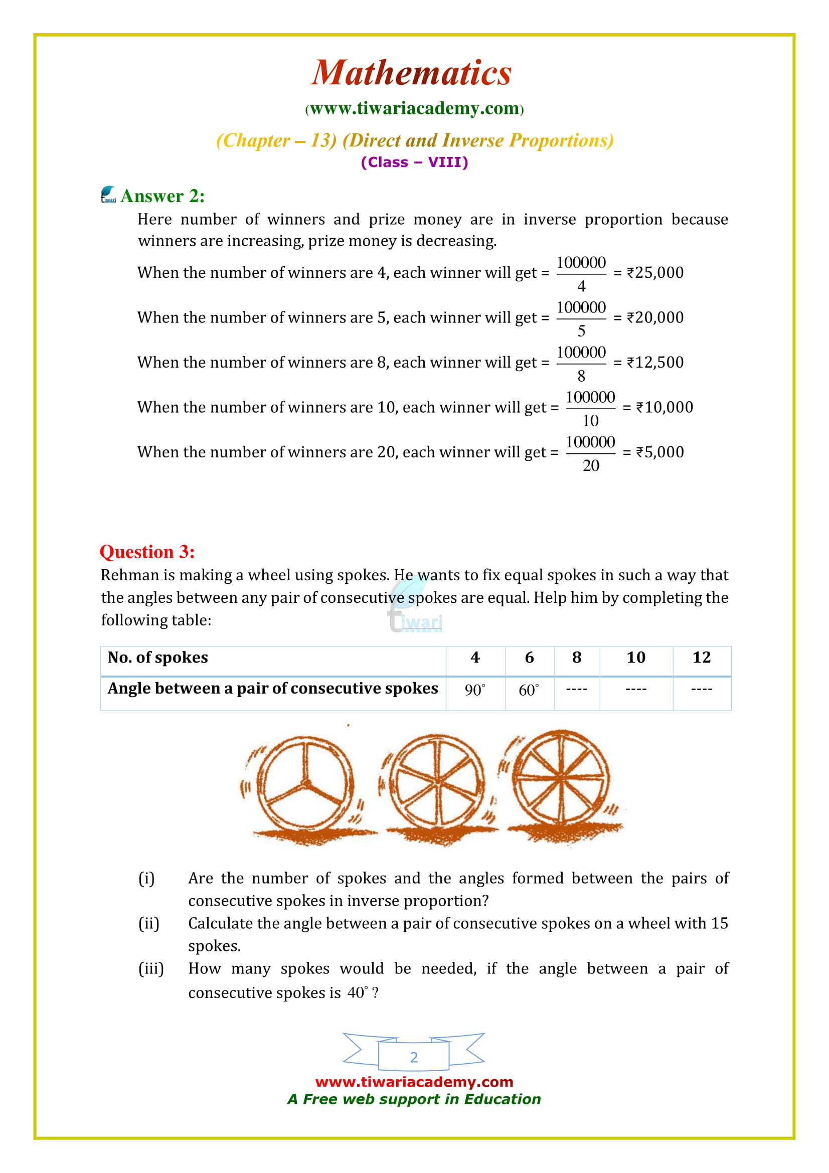 NCERT Solutions for Class 8 Maths Chapter 13 Exercise 13.2 all question answers sols