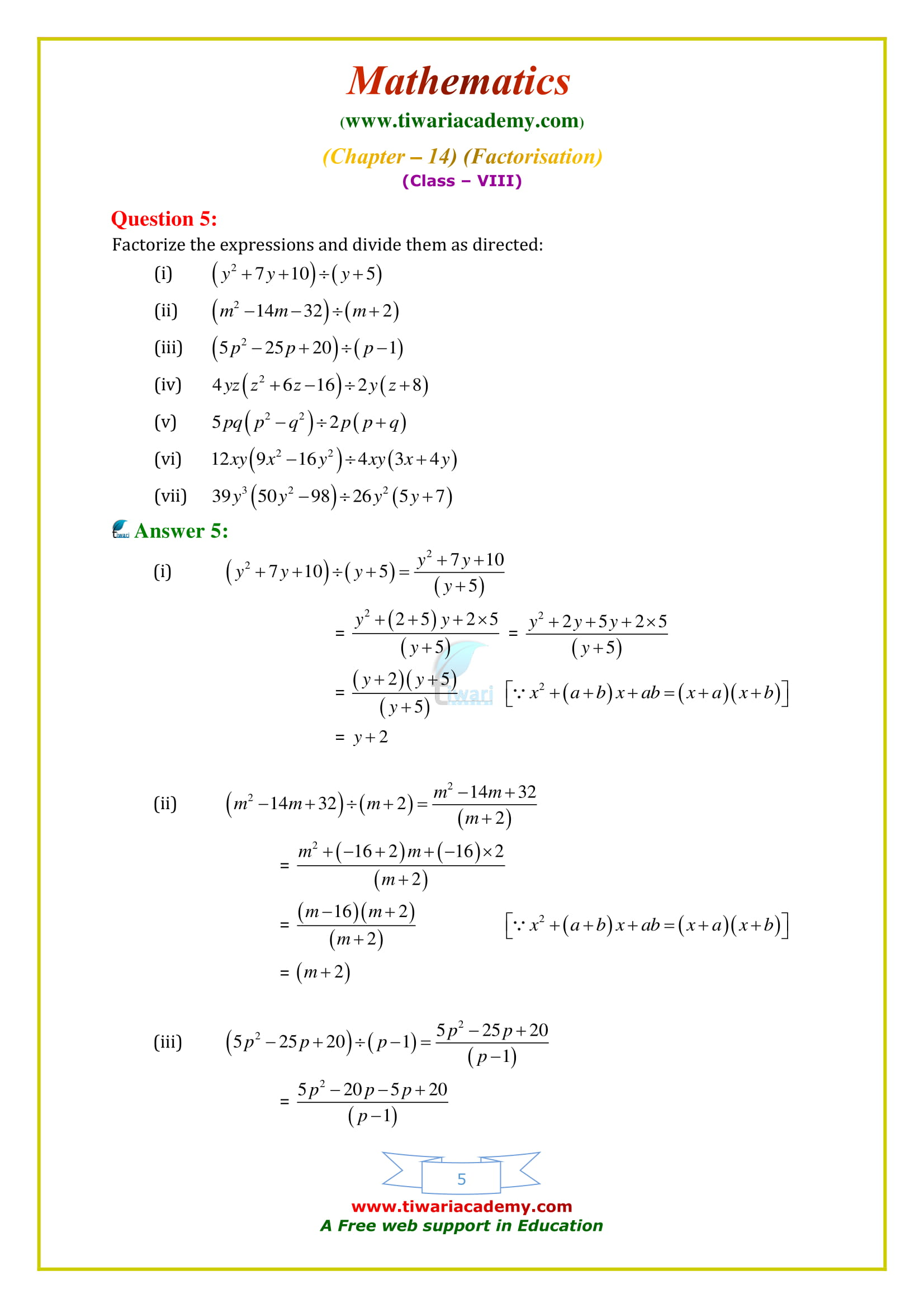 NCERT Solutions for Class 8 Maths Chapter 14 Exercise 14.3 for the session 2018-19