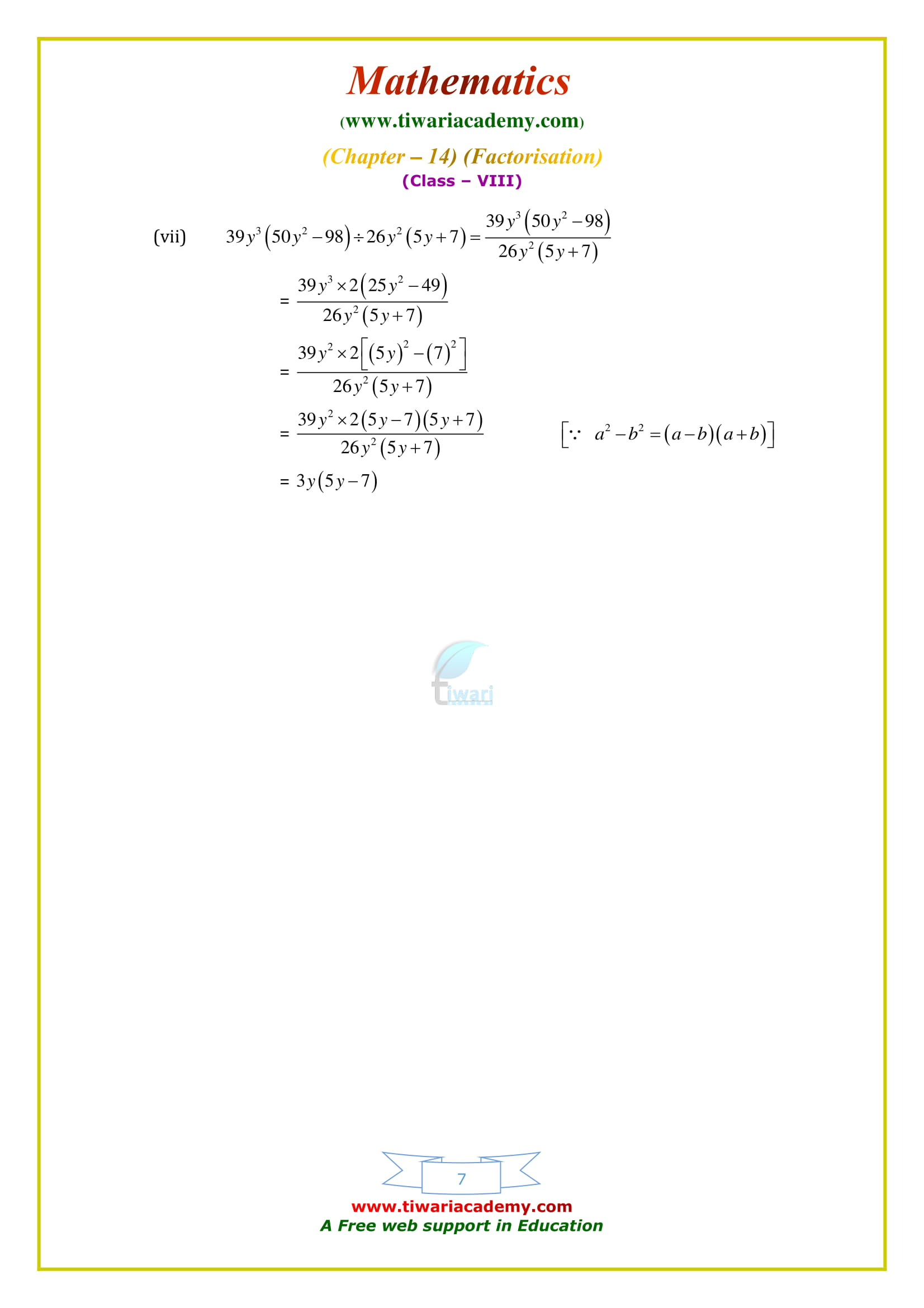 NCERT Solutions for Class 8 Maths Chapter 14 Exercise 14.3 all question answers