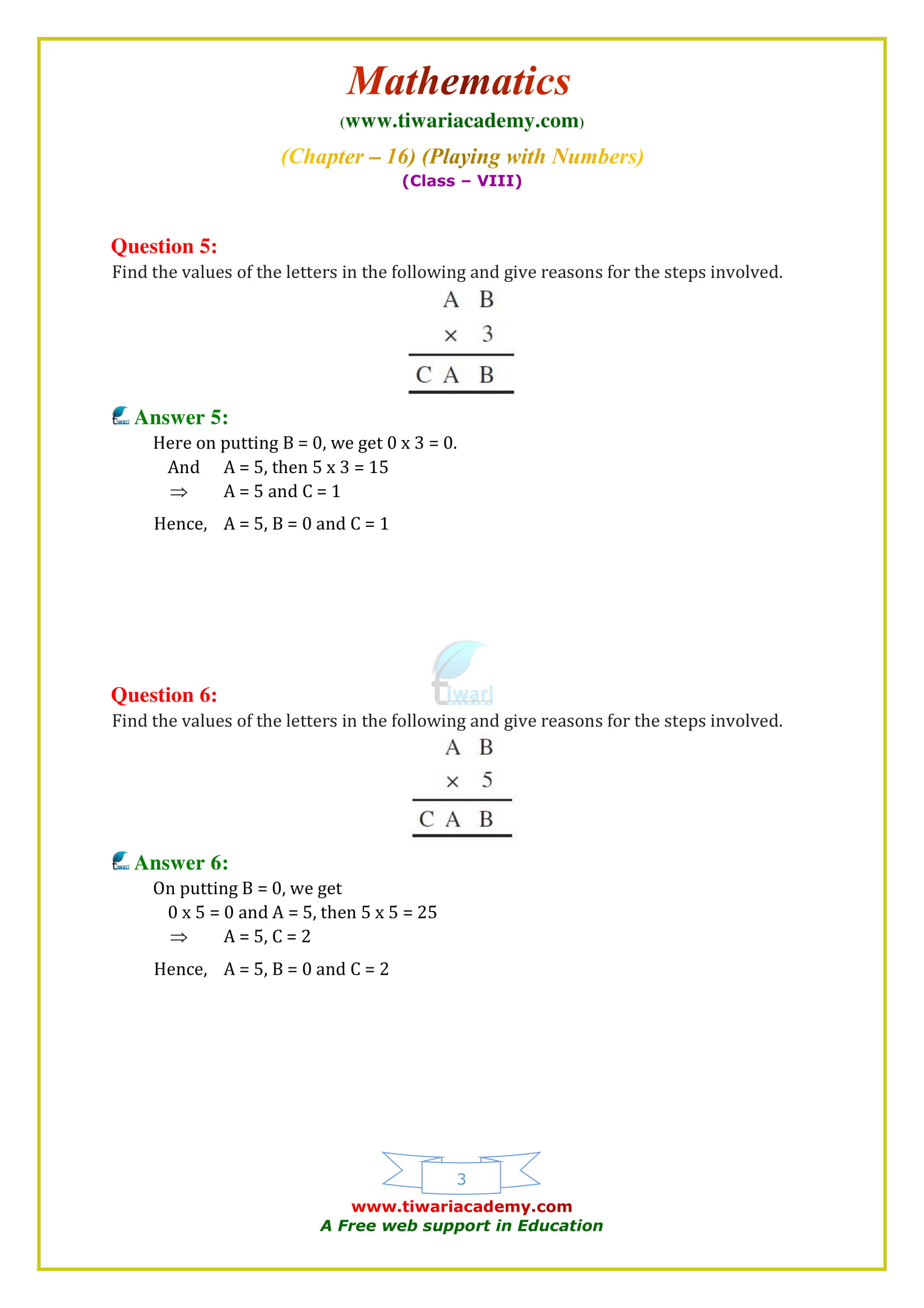 NCERT Solutions for Class 8 Maths Chapter 16 Exercise 16.1 updated for 2018-19 new session