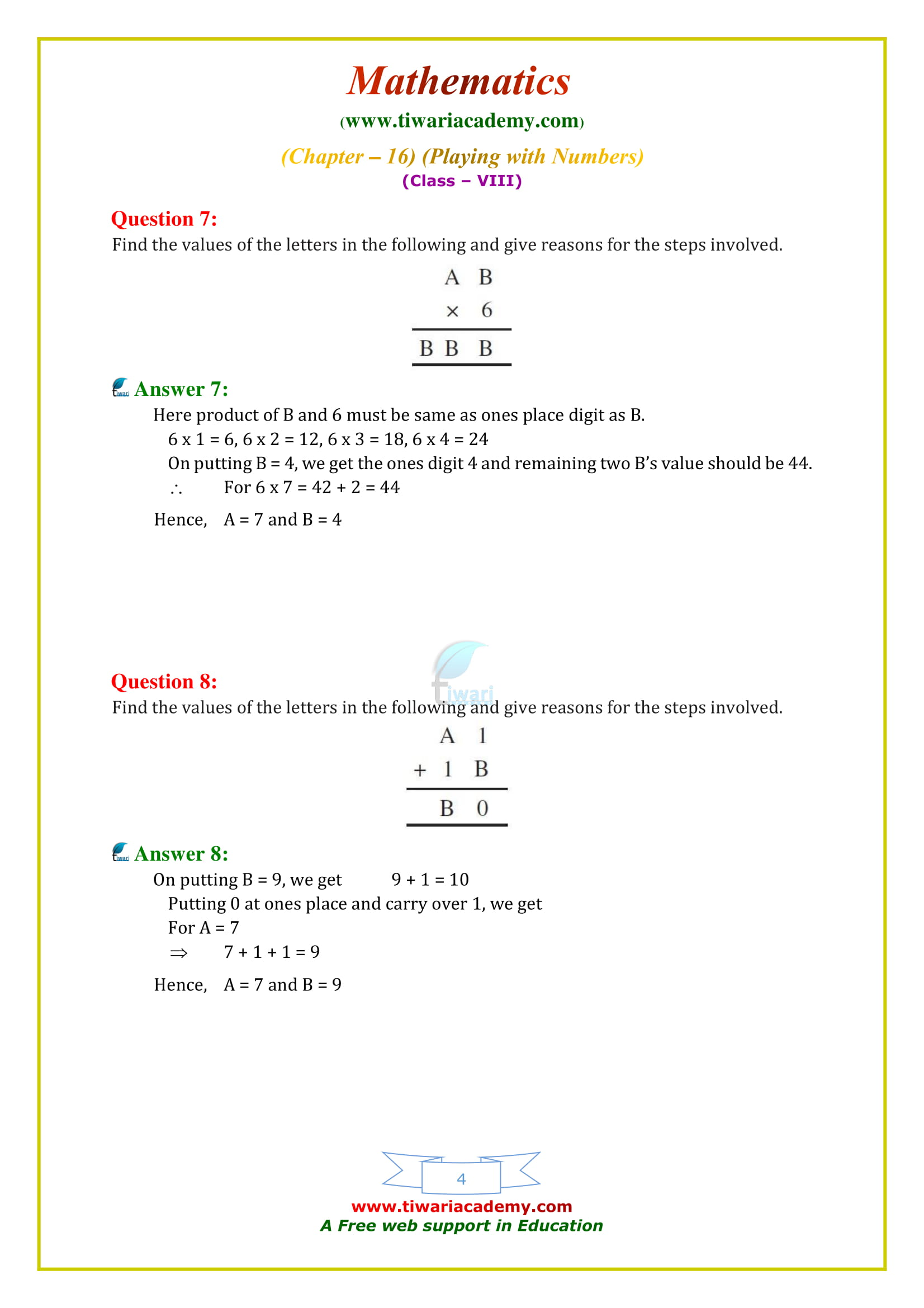 NCERT Solutions for Class 8 Maths Chapter 16 Exercise 16.1 free to use